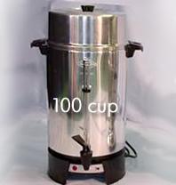 coffee-maker-pot-dispenser