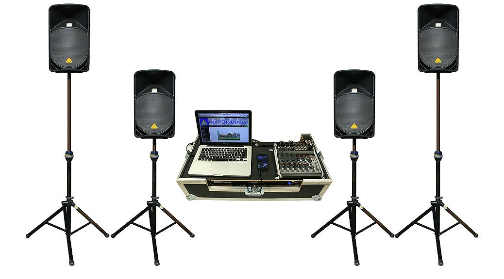 40watt sound system