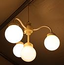 Multi globe hanging chandelier