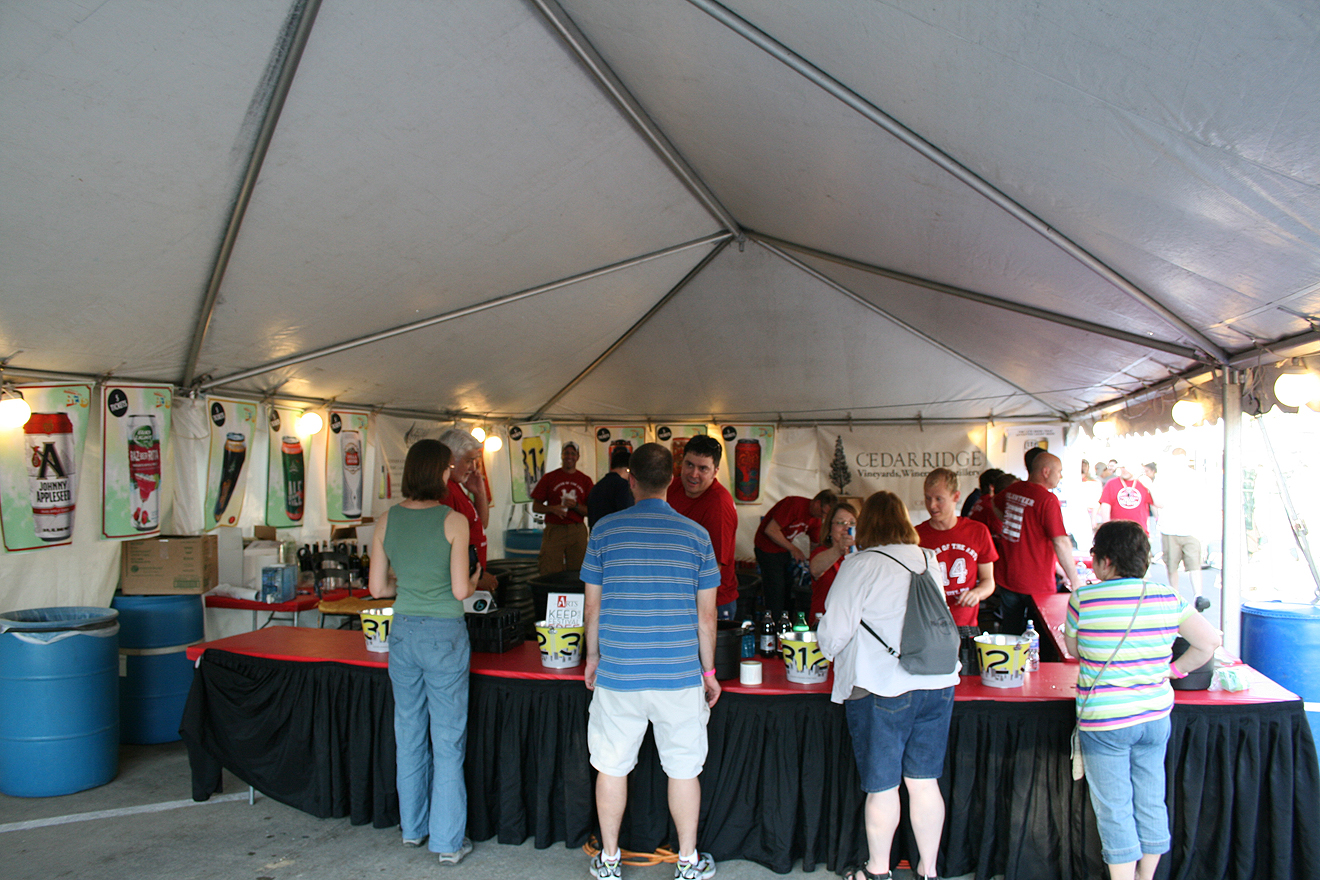Beer Tent At The Iowa Arts Festival Iowa City Cedar