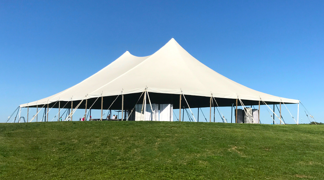 Outdoor Wedding & Wedding Reception in Newton, Iowa header